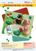 Glücksschweinchen aus Salzteig