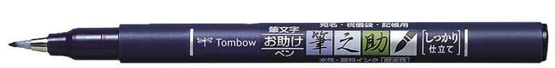 Tombow Fudenosuke - Brush Pen, schwarz, hart