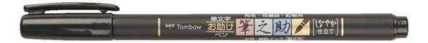 Feutre Tombow Fudenosuke - noir, souple