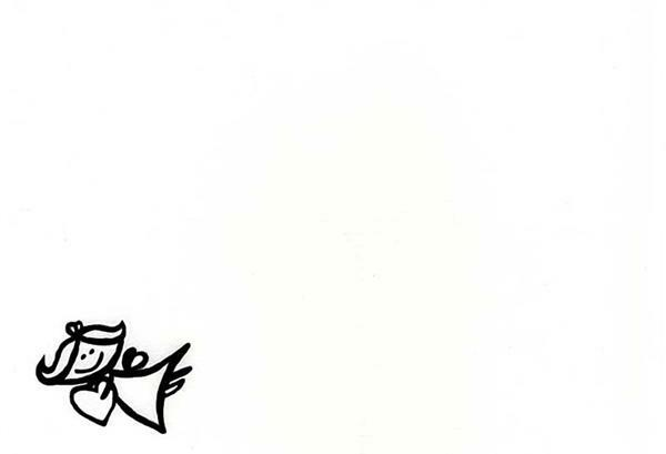 Krimpfolie - 20 x 30 cm