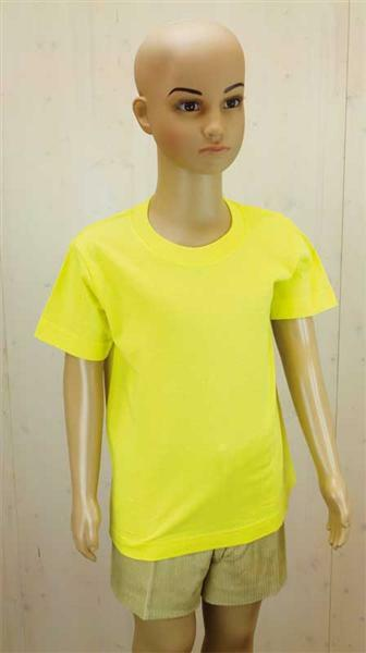 T-shirt kind - geel, XL