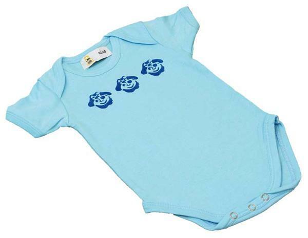 Body bébé - bleu clair, T. 50 - 56
